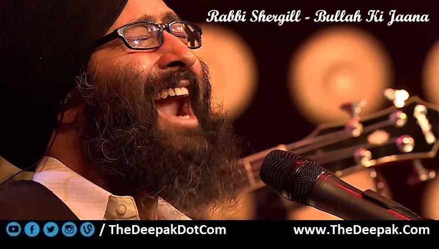 Bulla Ki Jaana Main Kaun Guitar Chords Strumming Rabbi Shergill