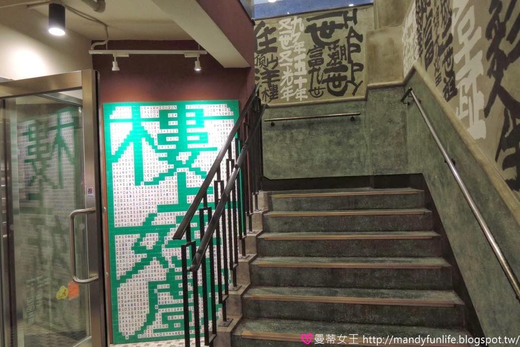 曼蒂女王 的 生活筆記本: 【香港自由行】 遊記 復古星巴克 @ 中環冰室角落/ 旺角洗衣街