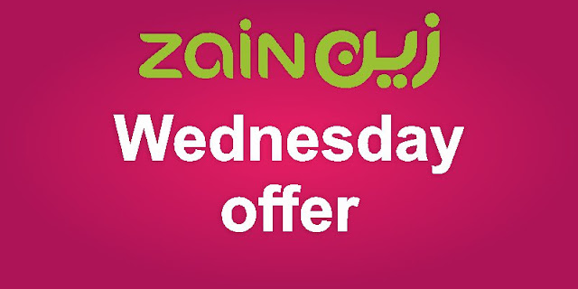 Wednesday Offer Zain KSA