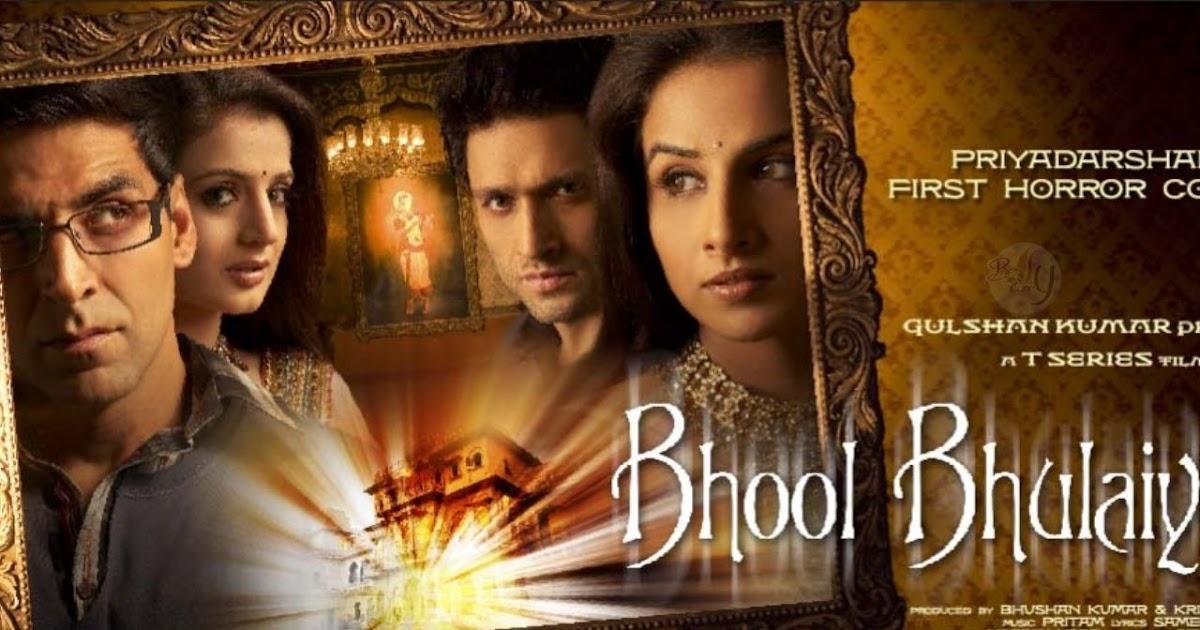 bhool bhulaiyaa full movie with english subtitles free download
