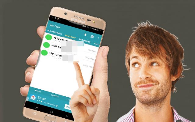 تطبيق خطير يسجل كل ما تكتبه زوجتك أو زوجك على الواتساب وفايسبوك مع الصو والفيديوهات