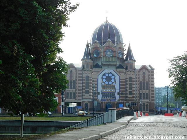 Калининград - Кёнигсбергская синагога