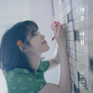 Download Lagu MP3, MV, Video, [Single] IU – Autumn Morning