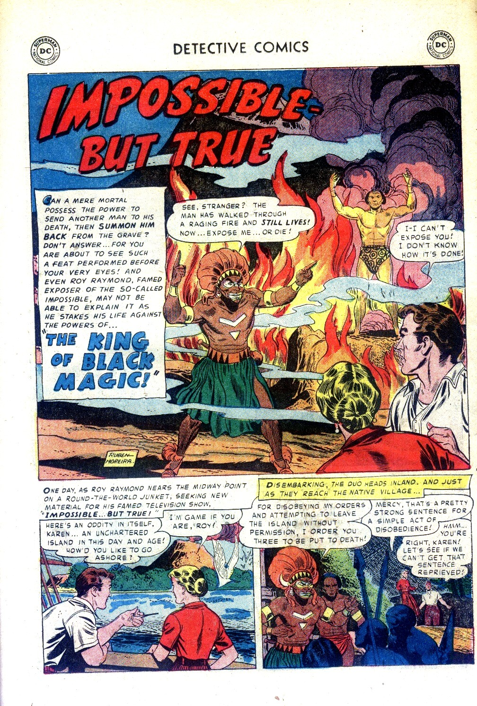 Read online Detective Comics (1937) comic -  Issue #188 - 25