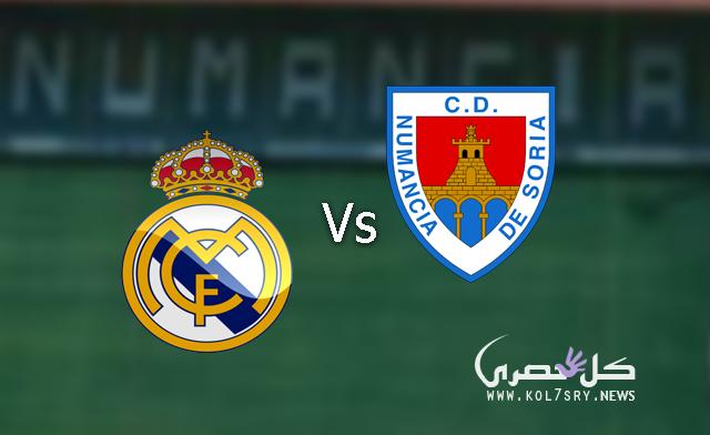ريال مدريد يتعادل مع نومانسيا فى اياب دور ال16 من كاس ملك اسبانيا على سانتياجو برنابيو