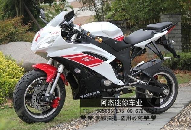 Jangan Kaget Jika 7 Motor Sport Ini Punya Kembaran di China ! - Yayama R6