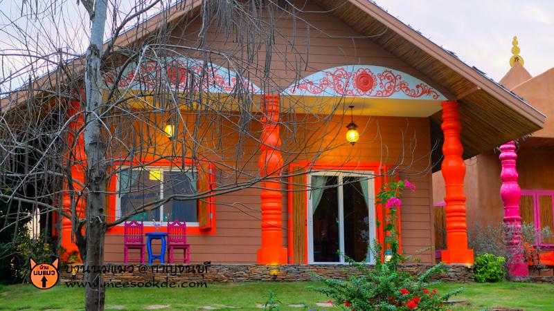 บ้านนมแมว กาญจนบุรี