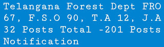 TS Forest Dept- 201 Posts Recruitment