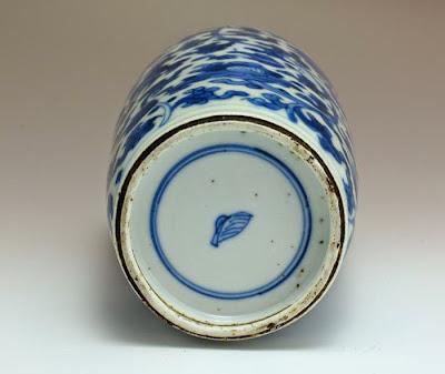 "<img src=""Rare Kangxi vase .jpg"" alt=""artisma leaf decoration and foot "">"