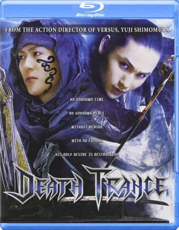 Death Trance 2005 Dual Audio Bluray Movie Download