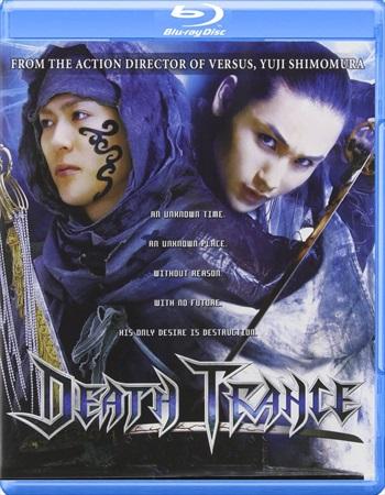 Death Trance 2005 Dual Audio Hindi Bluray Download