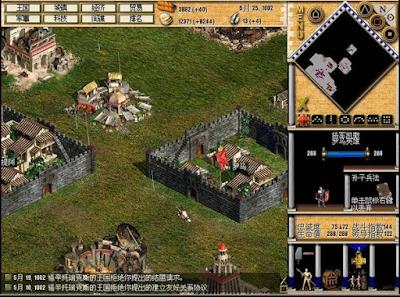 七個王國2中文版(Seven Kingdoms 2),精緻的即時戰略!