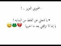 بوستات فيسبوك جديدة مكتوبة 2020 منشورات جامدة جدا للنسخ ستاتيات ضحك postat facebook gamda - الجوكر العربي