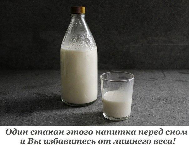 Один стакан этого напитка перед сном и Вы избавитесь от лишнего веса