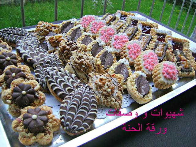 حلويات الصابلي