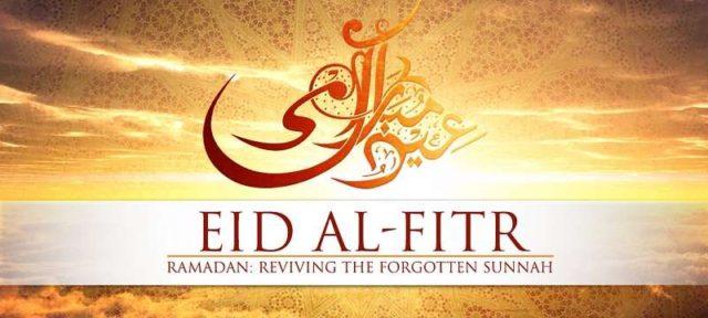 Good Australia 2016 Eid Al-Fitr Greeting - eid-al-fitr-urdu-wishes-640x288  Graphic_594957 .jpg
