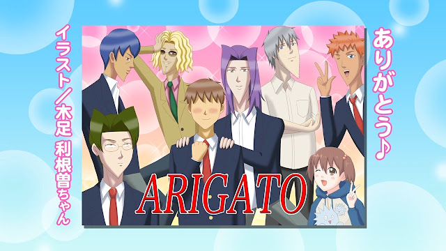 Download Anime Gakuen Handsome Episode 12 END Subtitle Indonesia