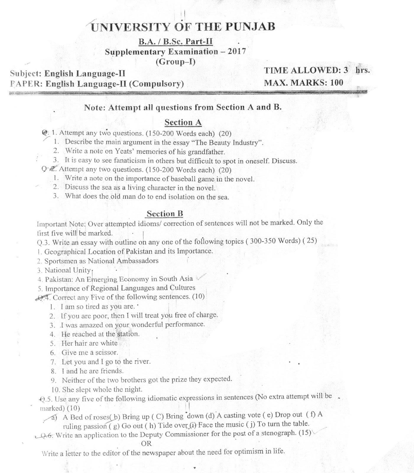 Punjab University Result 2019 Supplementary