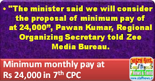 min-pay-2400-7th-cpc-news