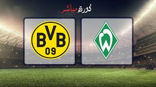مشاهدة مباراة بوروسيا دورتموند وفيردر بريمن بث مباشر 05-02-2019 كأس ألمانيا