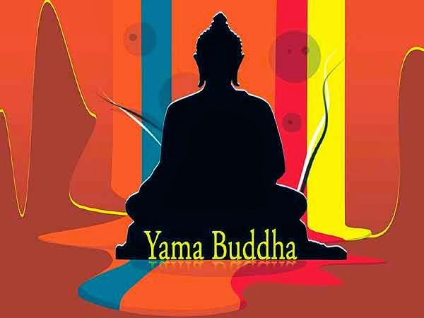 Yama Buddha Nepali MP3 Songs Download