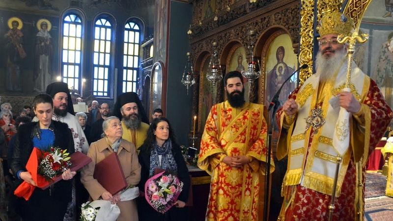 Αλεξανδρούπολη: Εορτασμός της Υπαπαντής του Κυρίου και βράβευση της χριστιανής γυναίκας