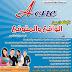 مذكرة A-one من أجمل مراجعات 3 ث لغة انجليزية