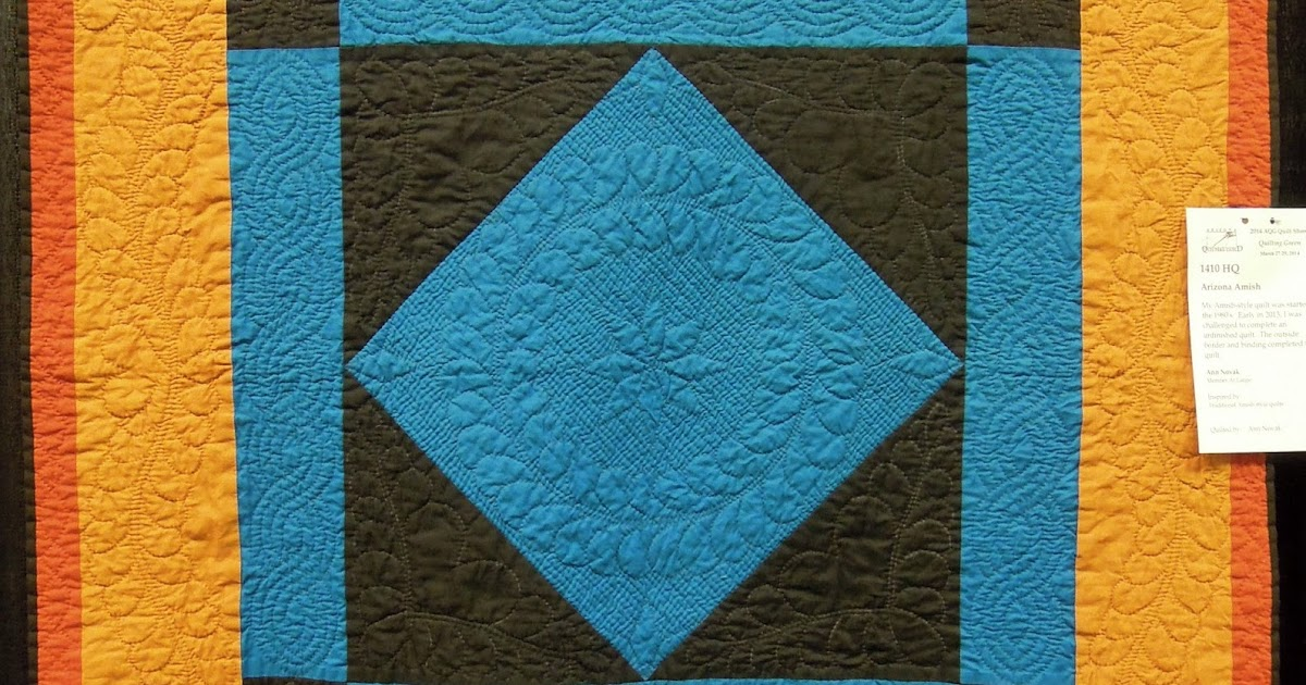 Quilt Inspiration: An Homage to Amish Quilts