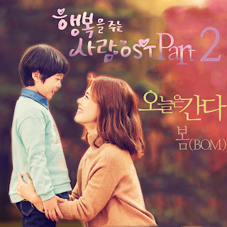 Download Bom - I'm Going Today (OST Person Who Gives Happiness) MP3
