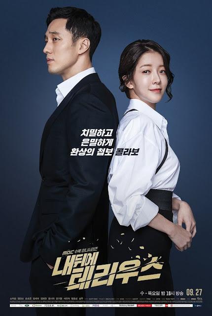 Drama Korea Terrius Behind Me Subtitle Indonesia
