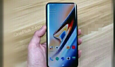 Oneplus 7 Pro full Specification
