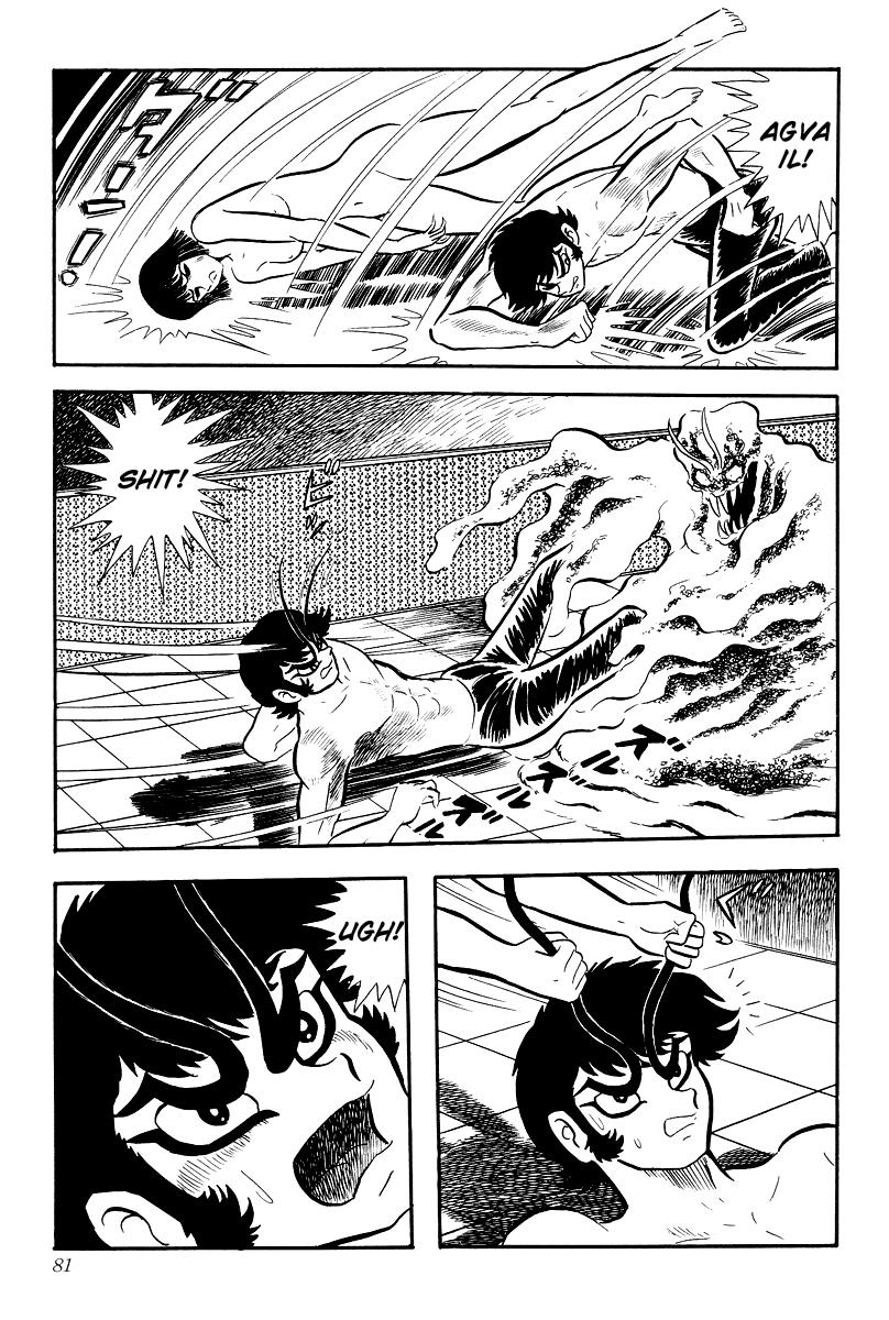 DevilMan chapter 7.2 trang 2