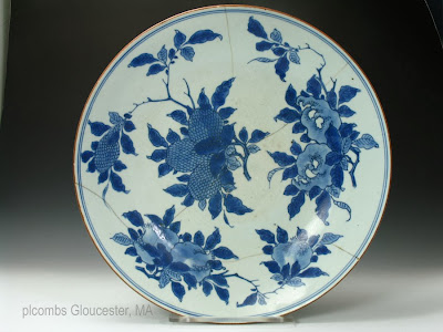 "<img src=""Chinese kangxi charger .jpg"" alt=""large charger with cobalt blue fruit patterns"">"