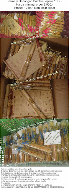 undangan bambu belah 17