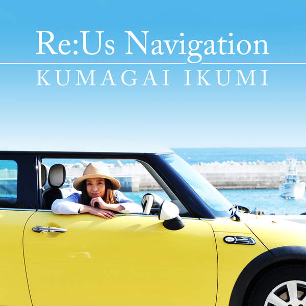 [Single] 熊谷育美 – Re:Us Navigation / Sunny Laundry (2016.02.24/MP3/RAR)