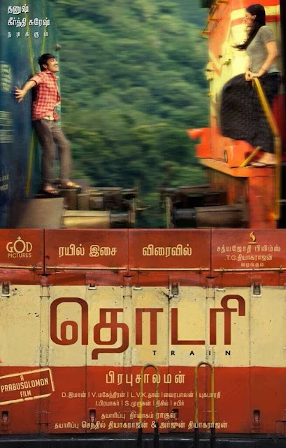 full cast and crew of movie thodari 2017 wiki, Keerthi Suresh, Dhanush, release date, Actress name poster, trailer, Photos, Wallapper