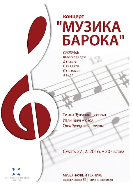 Koncert za staklenu harfu i orgulje