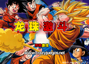 Jugar Dragon Ball Fighting 2