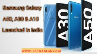 https://www.techabtak.com/2019/03/Samsung-galaxy-A10-A30-A50-smartphones-launched-in-india.html