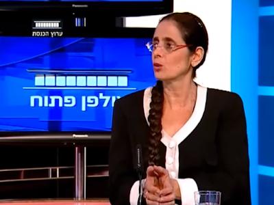 """Idiot, anggota parlemen """"Israel"""" sebut tidak ada Palestina karena Bahasa Arab tidak menggunakan huruf 'P'"""