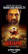 Mirzapur_(2018)_hindi_720p_Movie Watch Online