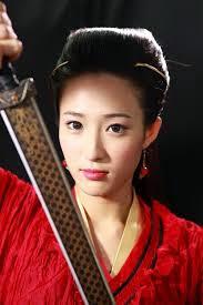 Lưu Ngọc Đình