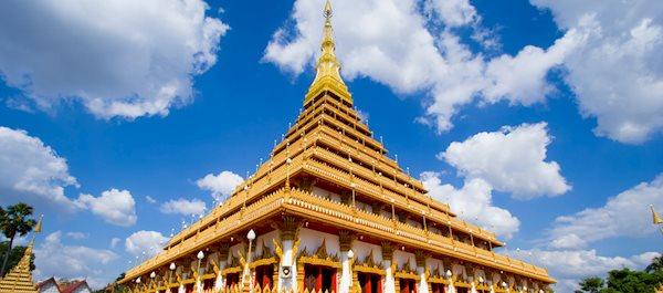 Pour votre voyage Khon Kaen, comparez et trouvez un hôtel au meilleur prix.  Le Comparateur d'hôtel regroupe tous les hotels Khon Kaen et vous présente une vue synthétique de l'ensemble des chambres d'hotels disponibles. Pensez à utiliser les filtres disponibles pour la recherche de votre hébergement séjour Khon Kaen sur Comparateur d'hôtel, cela vous permettra de connaitre instantanément la catégorie et les services de l'hôtel (internet, piscine, air conditionné, restaurant...)