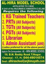 Al-Hira Model School Wanted PRT/TGT/PGT/Librarian/Administrator