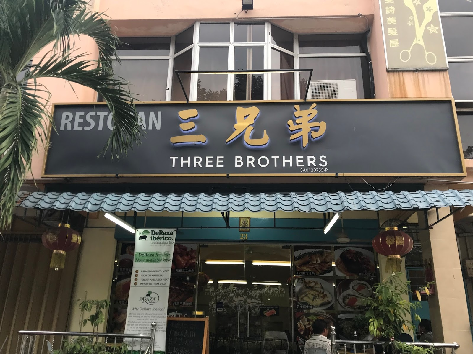 [Food review] Chinese New Year Set Menu With Lots of Treasure @ Three Brothers Restaurant, Shah Alam.