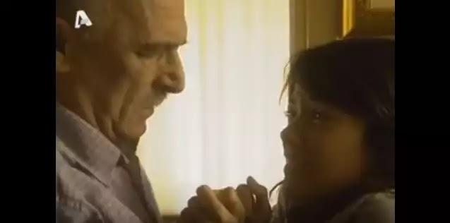 Μανούλα Πρέπει Να Σου Πω Ένα Μυστικό…. Ο Παππούς Με Παίρνει Στο Κρεβάτι…