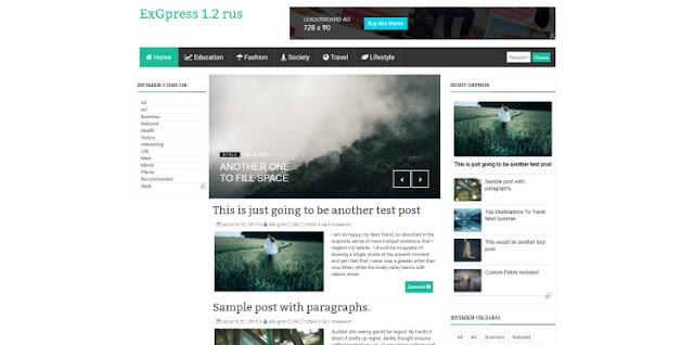 ExGpress 1.2 шаблон для blogger