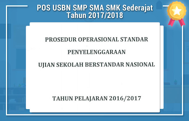 POS USBN SMP SMA SMK Sederajat Tahun 2017/2018