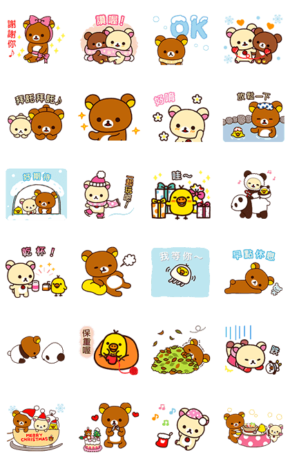 Rilakkuma's Warm Winter