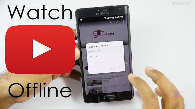 Cara Nonton Youtube Tanpa Koneksi Internet (Offline)